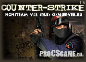 Сборка Counter-Strike 1.6 NonSteam v43 RUS